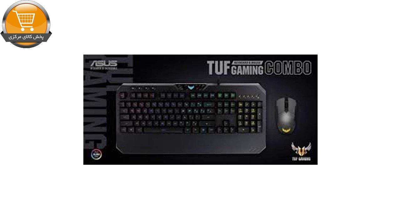کیبورد و ماوس مخصوص بازی ایسوس مدل TUF Gaming Combo | پخش کالای مرکزی