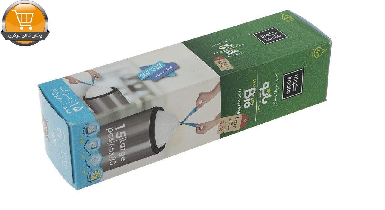 کیسه زباله کوالا مدل بایو کد 01 مجموعه 3 عددی