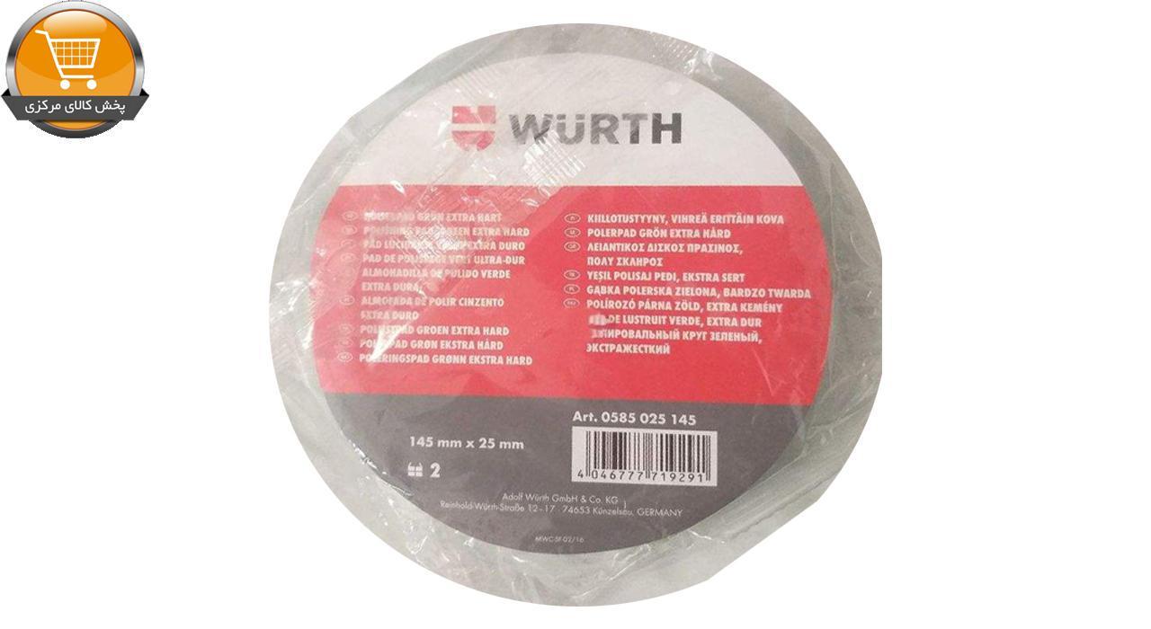 پد پولیش وورث مدل 0585025145 کد 2135