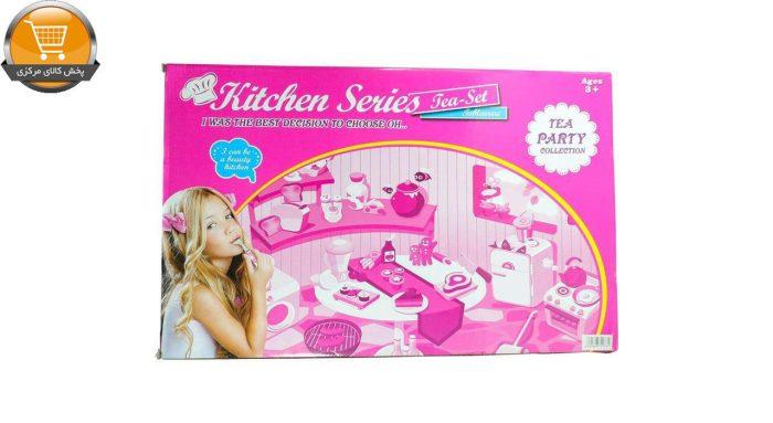ست اسباب بازی آشپزخانه کد 7014 | پخش کالای مرکزی