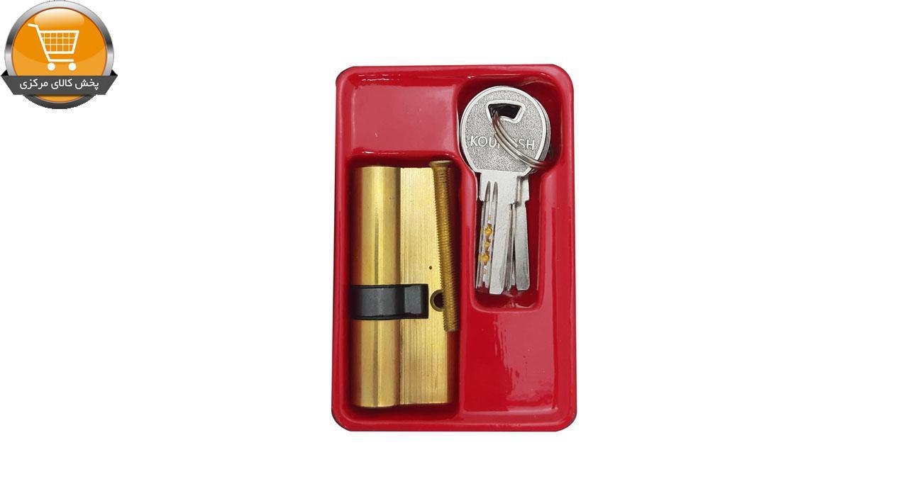 سیلندر قفل کوروش مدل 2155