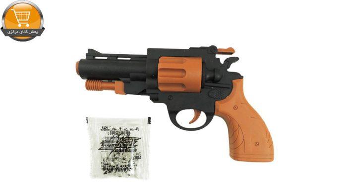 تفنگ بازی مدل 7142 | پخش کالای مرکزی