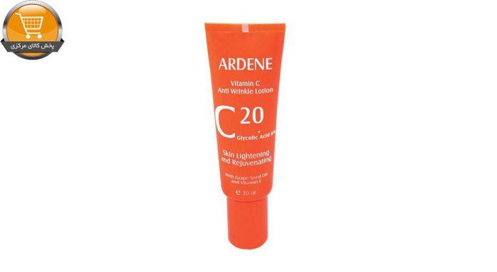 لوسیون ضد چروک آردن مدل Vitamine C مقدار 30 گرم | سفیرکالا