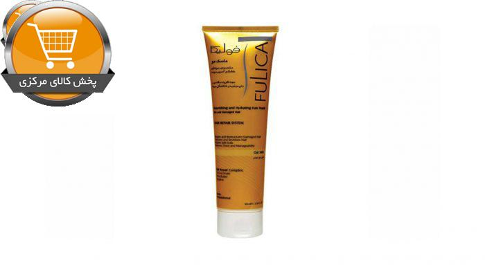 ماسک موی فولیکا مناسب موهای خشک و آسیب دیده حجم 100 میلی لیتر | پخش کالای مرکزی