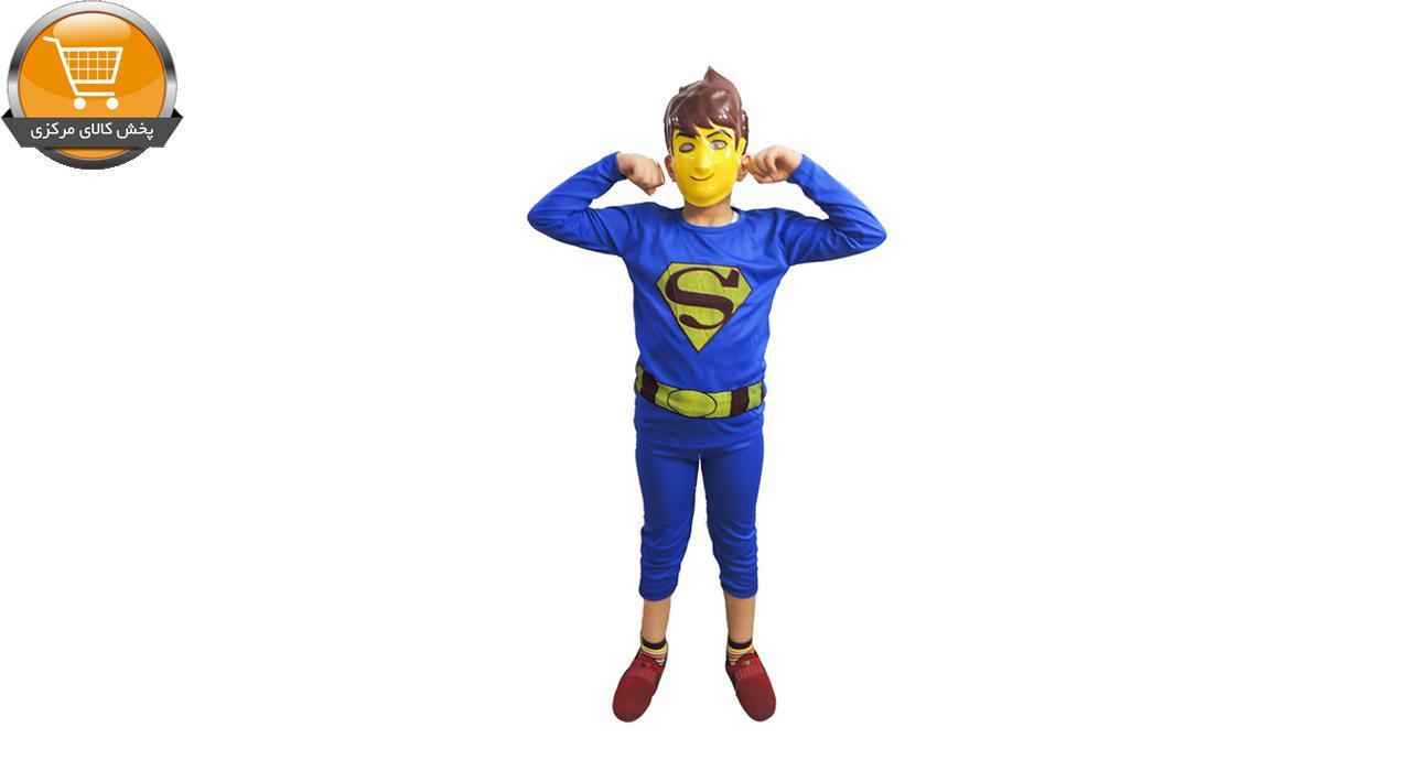 لباس سوپرمن مدل 7044 بسته 3 عددی | پخش کالای مرکزی