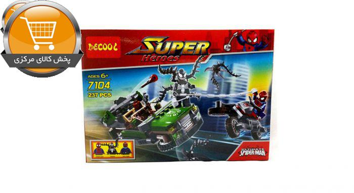 ساختنی دیکول مدل Super Heroes 7104 | پخش کالای مرکزی