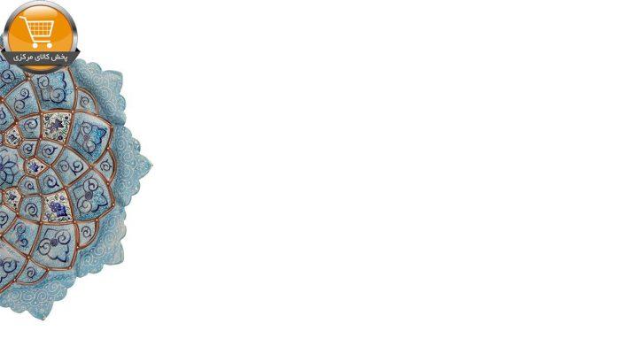 بشقاب مینا کاری مدل 34114 | پخش کالای مرکزی
