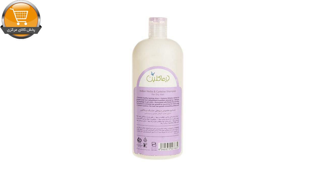 شامپو مو درماکلین مدل Indian Herbs and Cysteine حجم 500 میلی لیتر | پخش کالای مرکزی