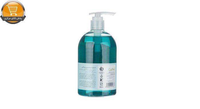 مایع دستشویی درما کلین مدل Mimosa حجم 500 میلی لیتر | پخش کالای مرکزی