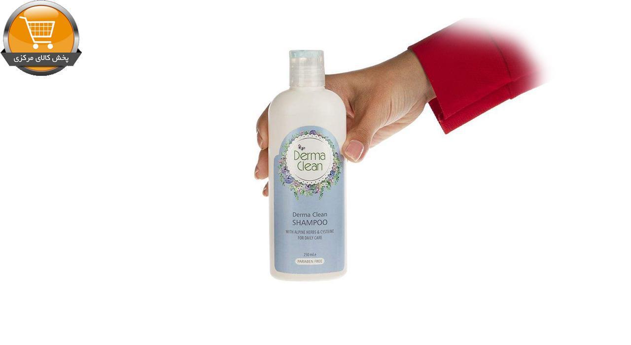 شامپو مو درماکلین مدل Alpine Herbs and Cysteine حجم 250 میلی لیتر | پخش کالای مرکزی