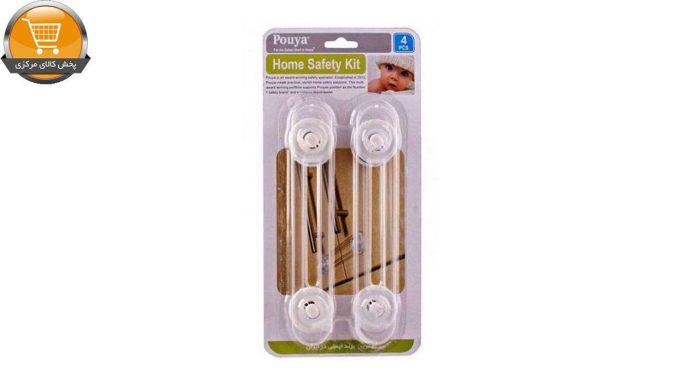 قفل کابینت پویا مدل Safety Kit بسته 4 عددی | پخش کالای مرکزی