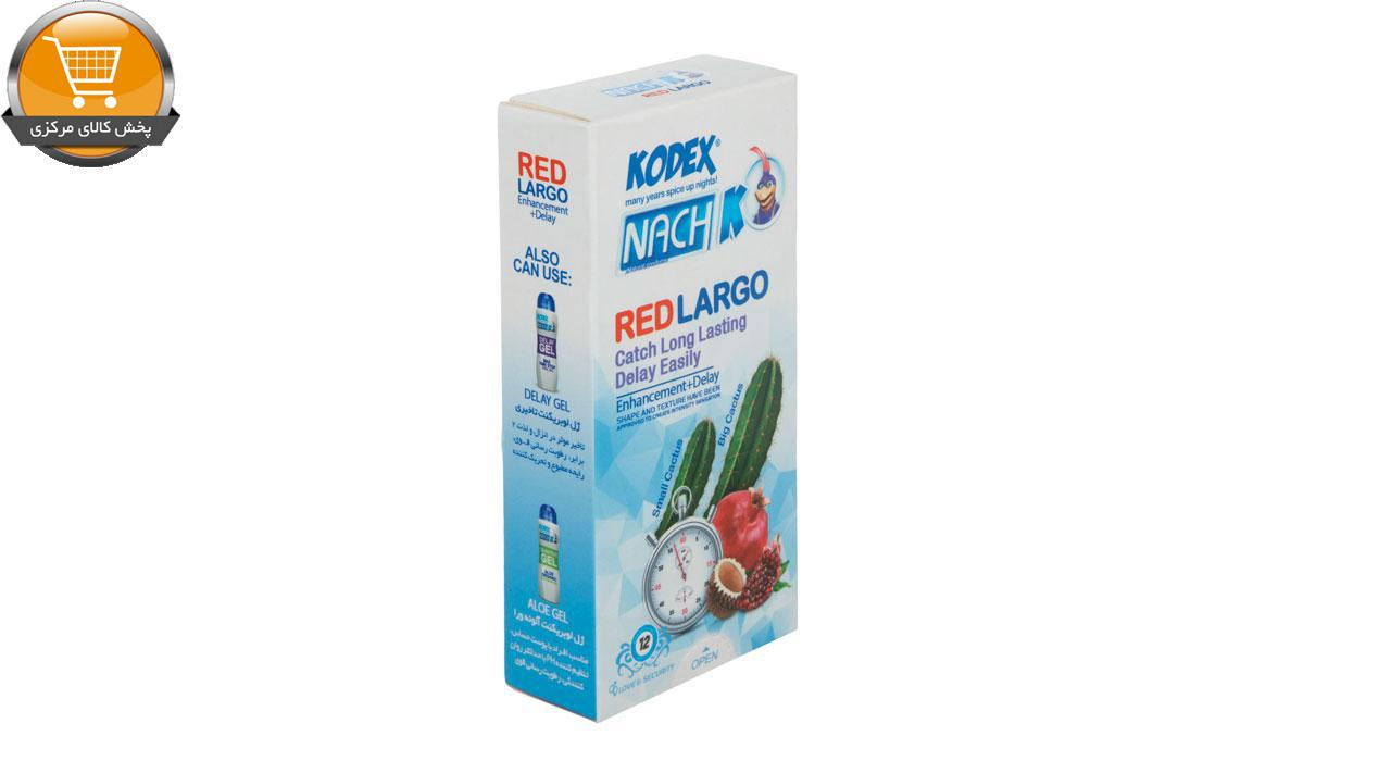 کاندوم کدکس مدل Red Cactus بسته 12 عددی | پخش کالای مرکزی