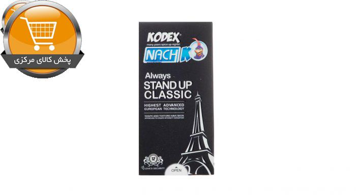 کاندوم کدکس مدل Stand Up Classic بسته 12 عددی | پخش کالای مرکزی