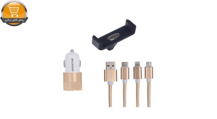 شارژر فندکی کینگ استار مدل K Box50 به همراه پایه نگهدارنده گوشی موبایل و کابل تبدیل | پخش کالای مرکزی