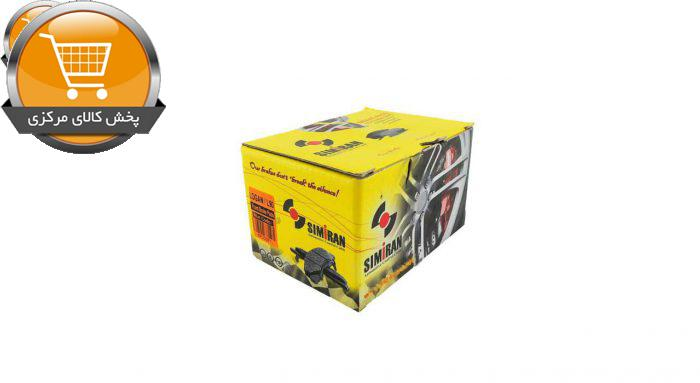 لنت ترمز جلو سیمیران مدل 2167 مناسب برای L90 | پخش کالای مرکزی