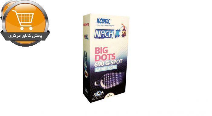 11065619 کاندوم خاردار ناچ کدکس مدل BIG DOTS بسته 10 عددی | پخش کالای مرکزی81