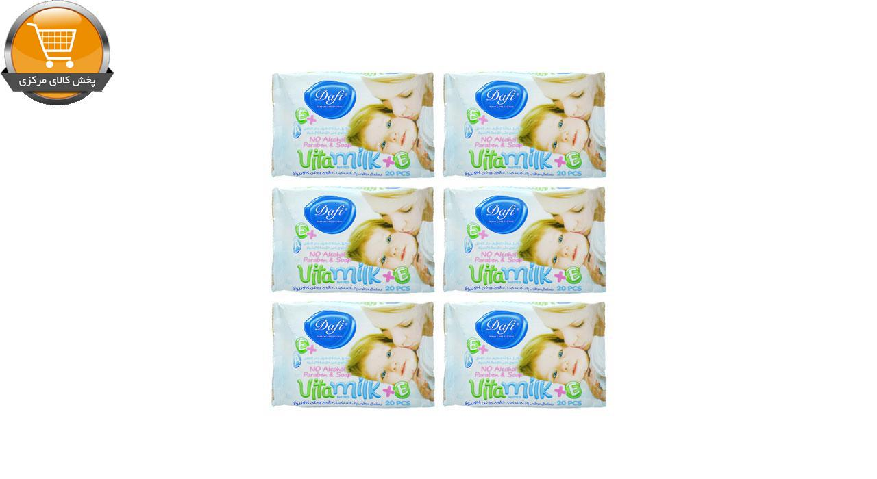 دستمال مرطوب کودک دافی مدل vita milk مجموعه 6 عددی | پخش کالای مرکزی