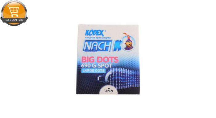 کاندوم ناچ کدکس مدل BIG DOTS بسته 3 عددی | پخش کالای مرکزی