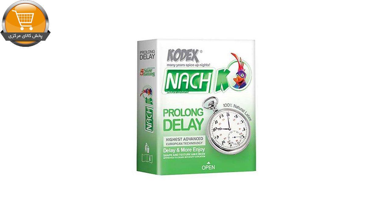 کاندوم ناچ کدکس مدل Prolong DELAY بسته 3 عددی | پخش کالای مرکزی
