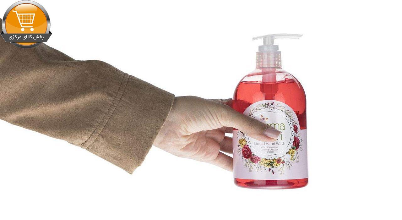 مایع دستشویی درما کلین مدل Jujube حجم 500 میلی لیتر | پخش کالای مرکزی
