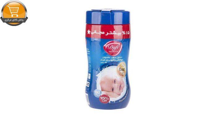 دستمال مرطوب کودک دافی مدل Nappy Rash بسته 70 عددی | پخش کالای مرکزی