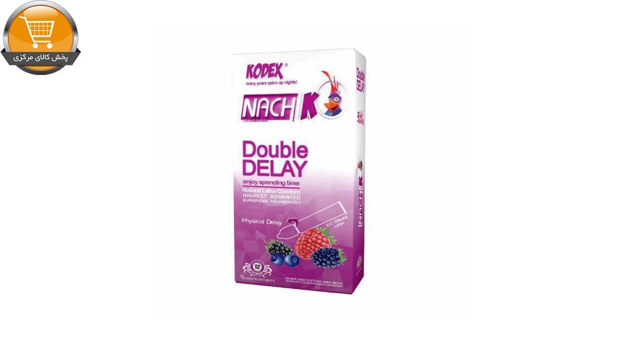 کاندوم تاخیری دوبل ناچ مدل Double Delay بسته 12 عددی | سفیرکالا