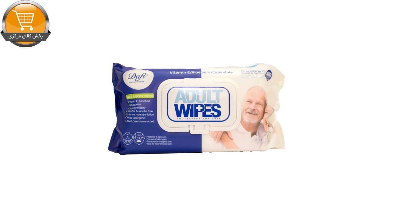 دستمال مرطوب دافی مدل Adult Wipes بسته 100 عددی | پخش کالای مرکزی
