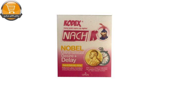 کاندوم تاخیری ناچ کودکس کد 127 بسته 3 عددی | پخش کالای مرکزی