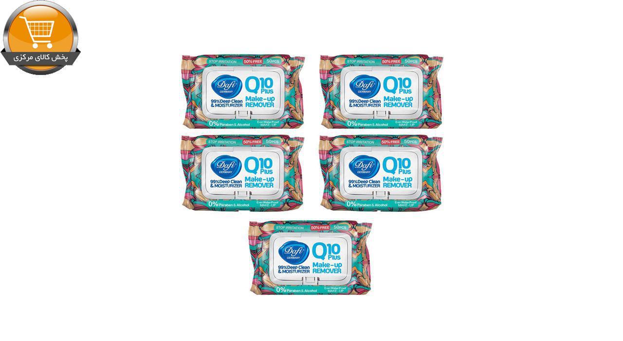 دستمال مرطوب دافی مدل Q10 مجموعه 5 عددی| پخش کالای مرکزی