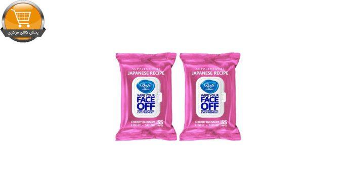 دستمال مرطوب پاک کننده آرایش کیلاس ژاپنی دربدار دو عددی | پخش کالای مرکزی