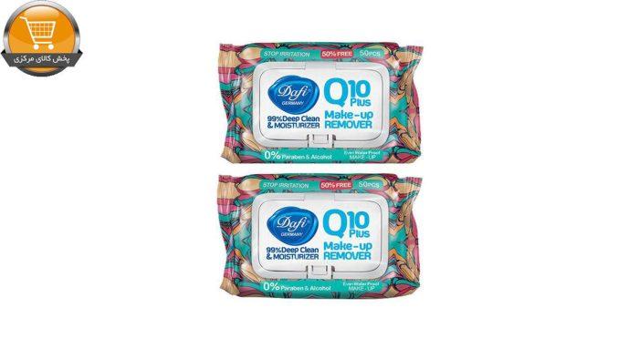 دستمال مرطوب پاک کننده آرایش Q10 مجموعه 2 عددی | پخش کالای مرکزی