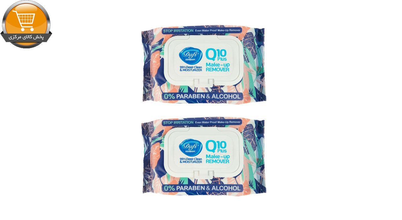 دستمال مرطوب دافی مدل Q10 مجموعه 2 عددی | پخش کالای مرکزی