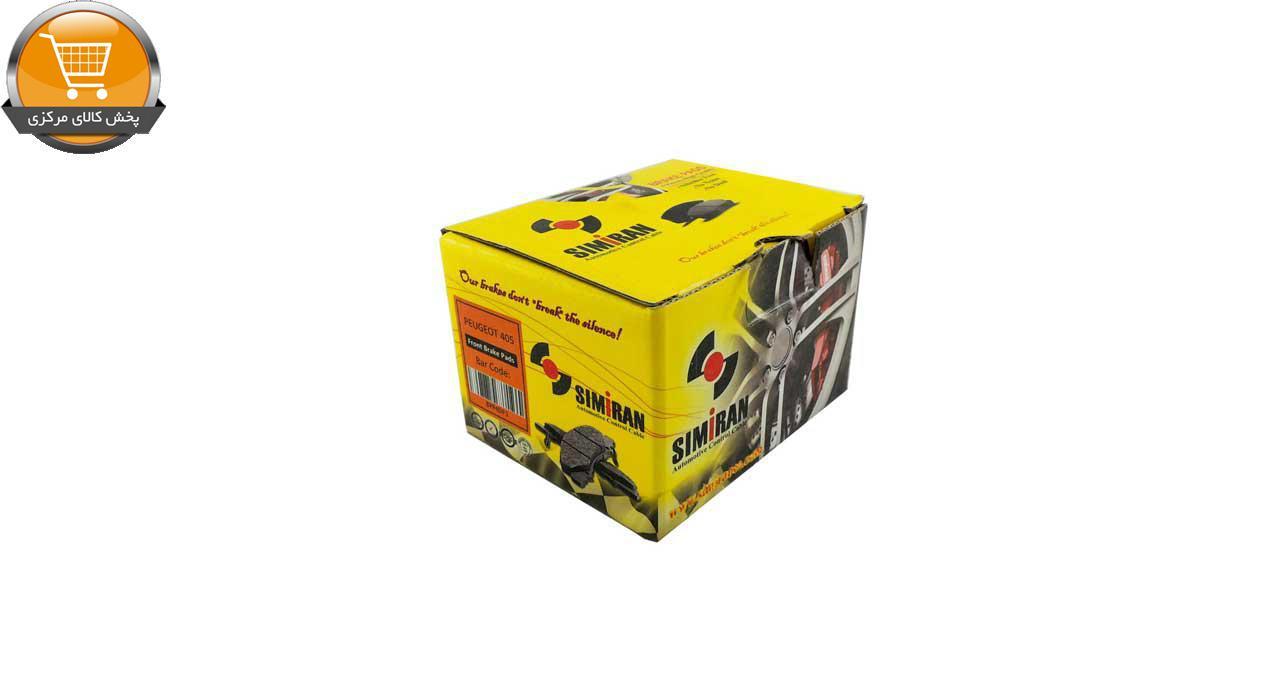 لنت ترمز جلو سیمیران مدل 2158 مناسب برای پژو 405   پخش کالای مرکزی