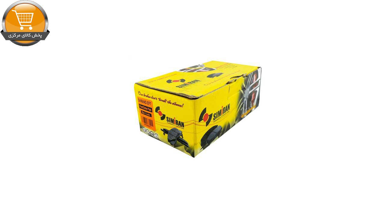 لنت ترمز جلو سیمیران مدل 2165 مناسب برای سمند EF7 | پخش کالای مرکزی
