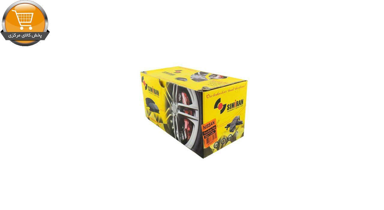 لنت ترمز جلو سیمیران مدل 2166 مناسب برای نیسان | پخش کالای مرکزی