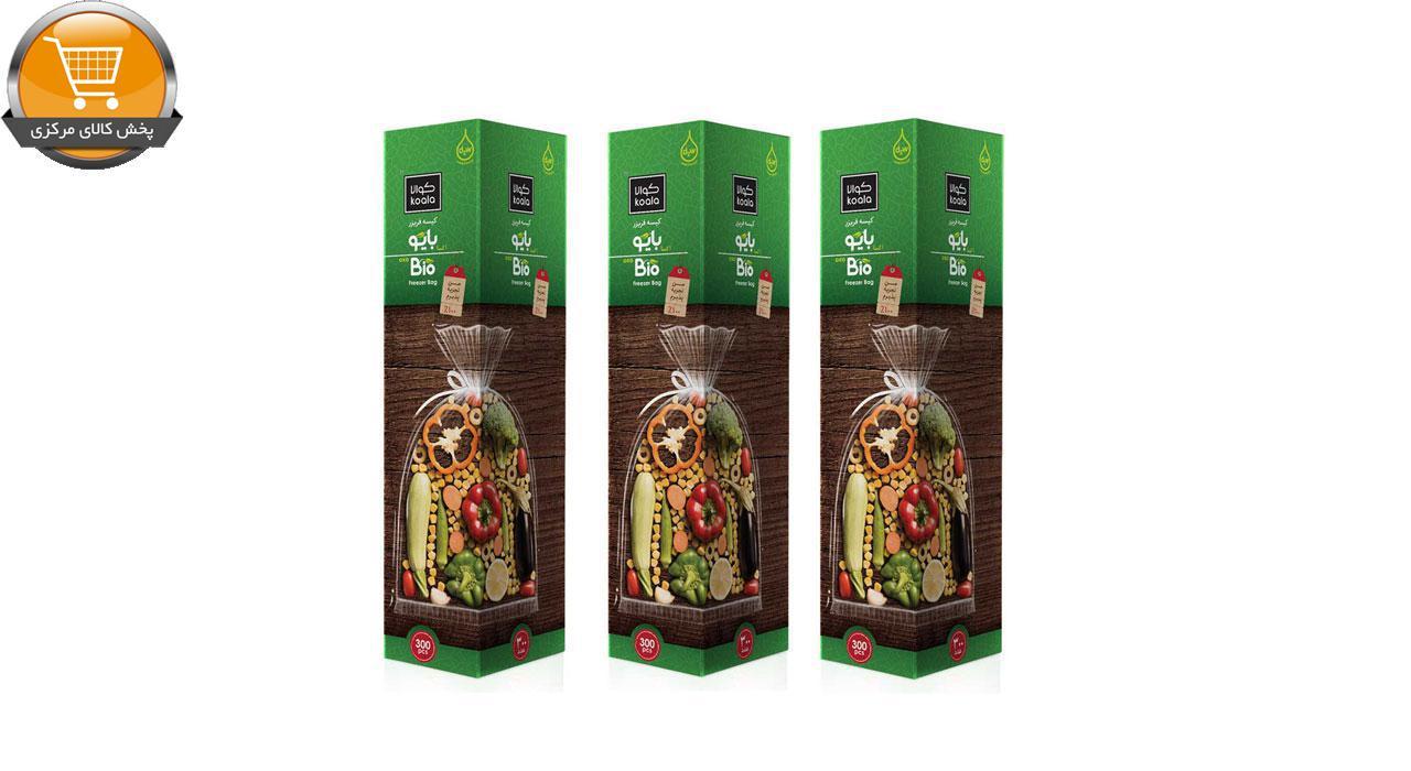 کیسه فریزر کوالا مدل Bio300 کد 6261591800507 مجموعه 3 عددی | پخش کالای مرکزی