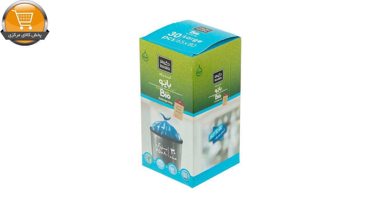 کیسه زباله کوالا مدل BioAB کد 6261591800446 مجموعه 3 عددی | پخش کالای مرکزی