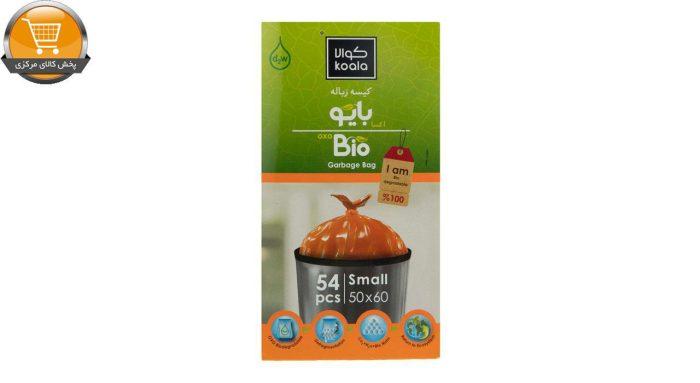 کیسه زباله کوالا مدل BioNB کد 6261591800453 مجموعه 3 عددی | پخش کالای مرکزی
