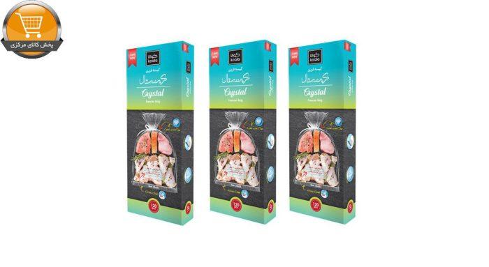 کیسه فریزر کوالا مدل Crystal120 کد 6261591800118 مجموعه سه عددی | پخش کالای مرکزی
