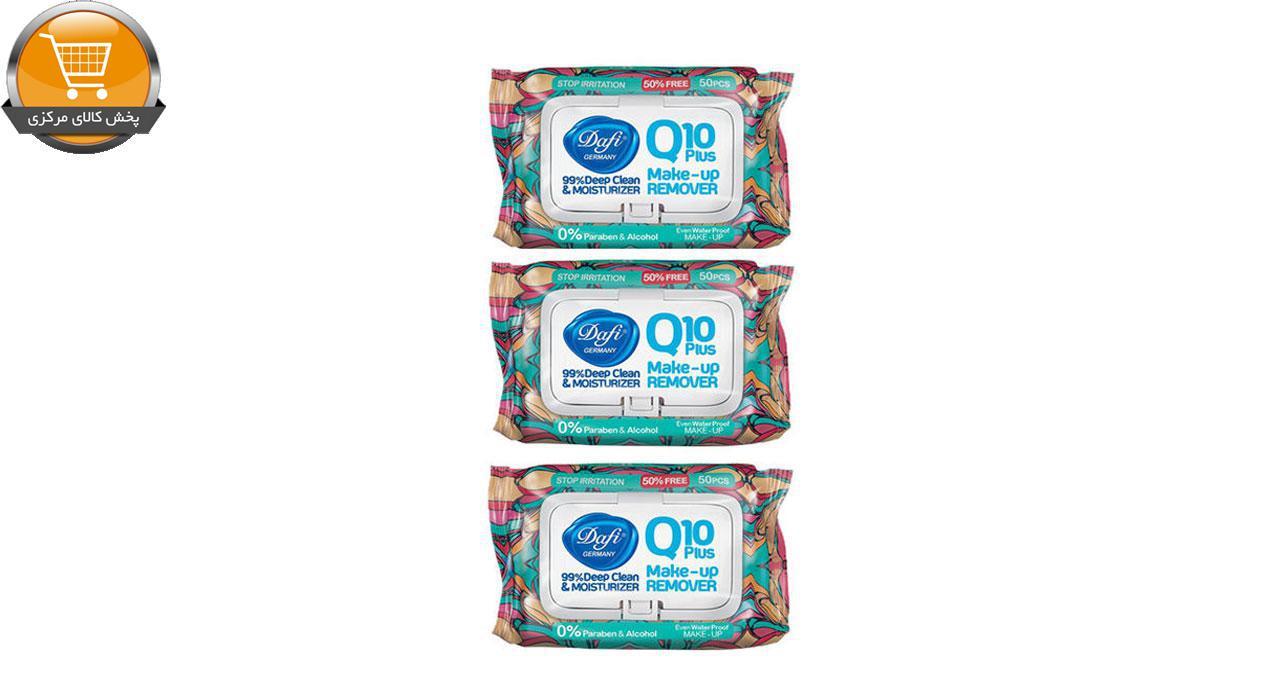 دستمال مرطوب پاک کننده آرایش Q10 مجموعه 3 عددی | پخش کالای مرکزی
