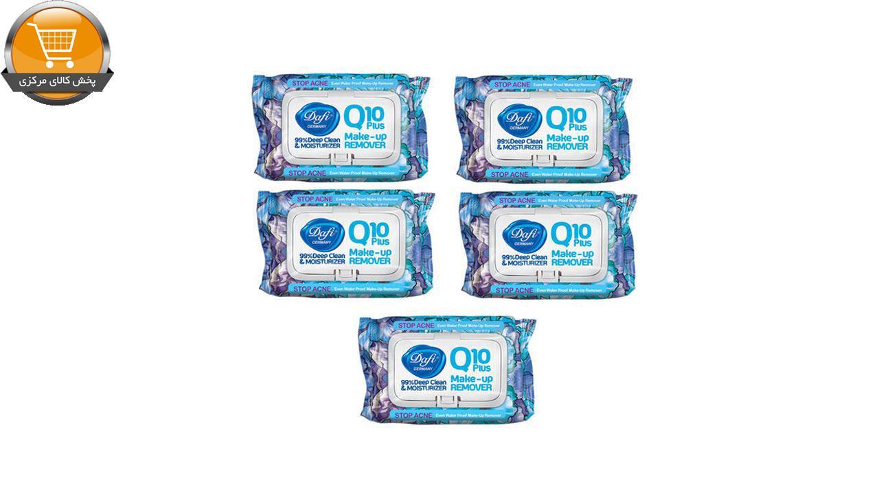 دستمال مرطوب دافی مدل Q10-STOP ACNE مجموعه 5 عددی | پخش کالای مرکزی