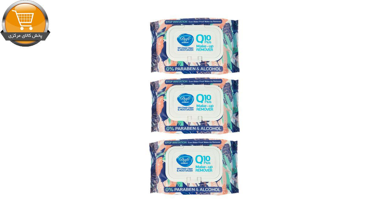 دستمال مرطوب دافی مدل Q10 مجموعه 3 عددی | پخش کالای مرکزی