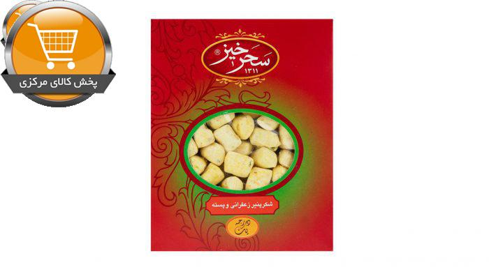 شکر پنیر پسته زعفرانی سحرخیز مقدار 300 گرم | پخش کالای مرکزی