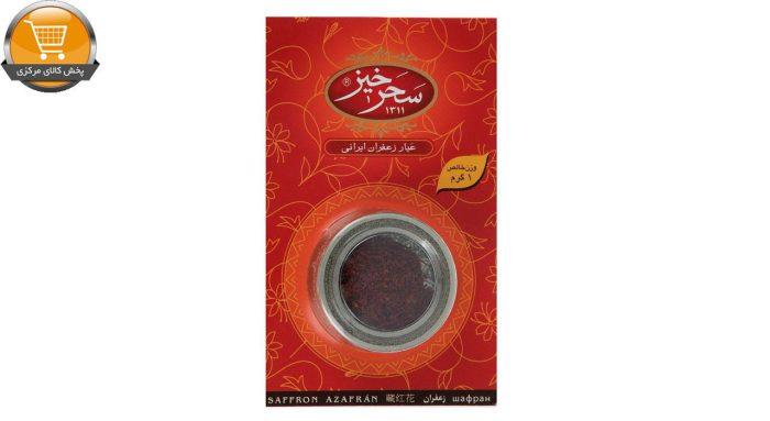 زعفران سرگل سحرخیز مقدار 1 گرم | پخش کالای مرکزی