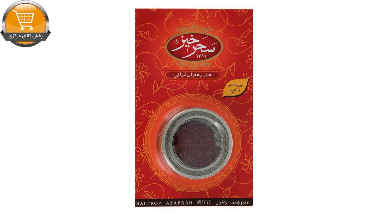 زعفران سرگل سحرخیز مقدار 1 گرم   پخش کالای مرکزی