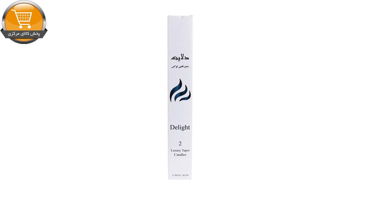 شمع مینا مدل Delight 11002B02 بسته 2 عددی | پخش کالای مرکزی