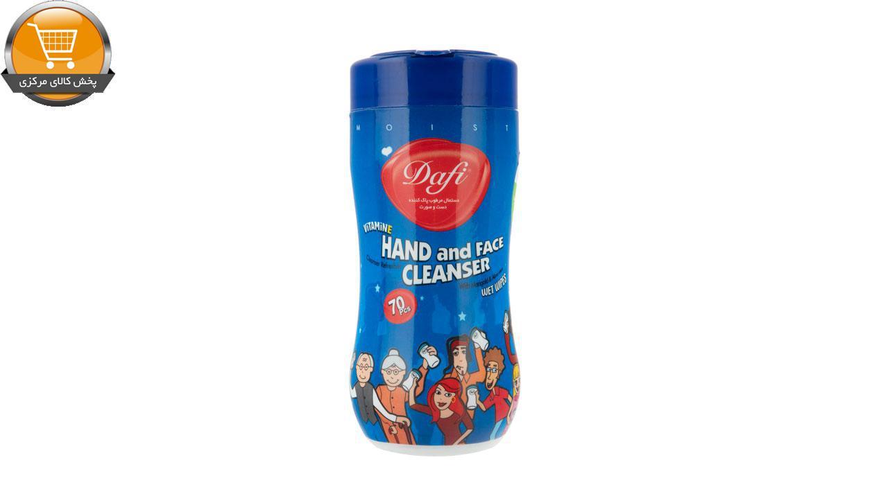دستمال مرطوب کمر باریک دافی مدل پاک کننده دست و صورت کودک - بسته 70 عددی | پخش کالای مرکزی