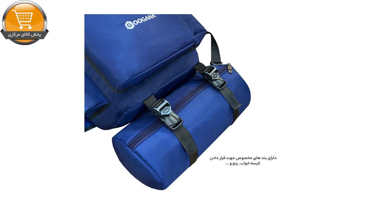 کوله پشتی کوهنوردی 85 لیتری گوگانا مدل gog4002   پخش کالای مرکزی