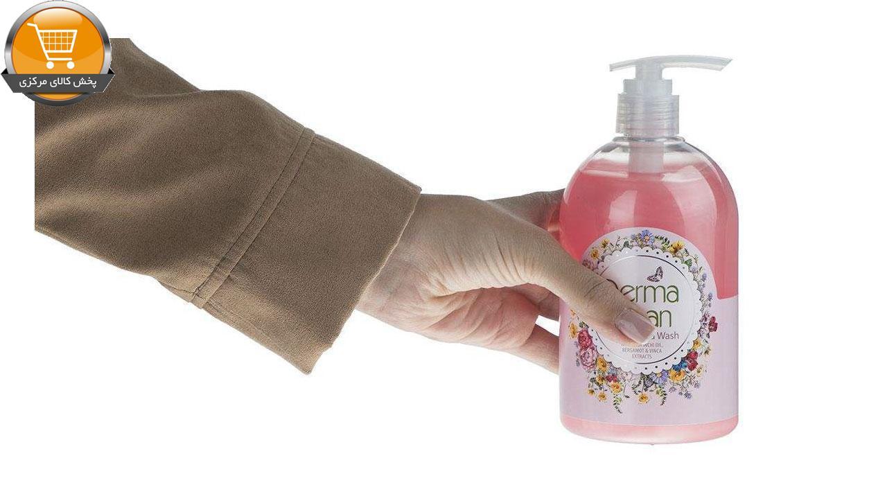 مایع دستشویی درما کلین مدل Bergamot حجم 500 میلی لیتر | پخش کالای مرکزی