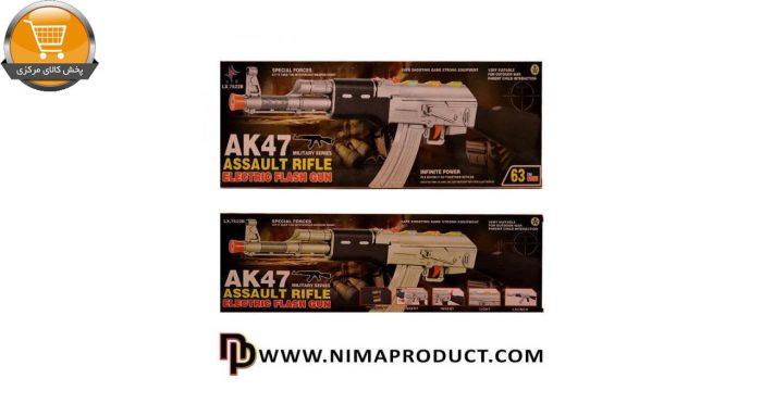 تفنگ موزيکال مدل 7622 | پخش کلای مرکزی